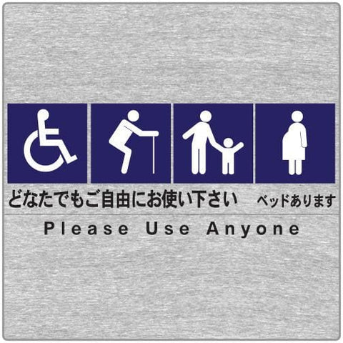 Please Use Anyone - T-shirt