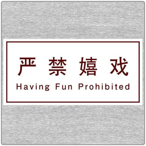 Having Fun Prohibited - T-shirt