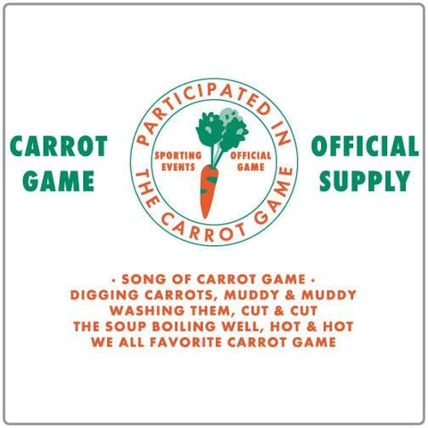 Carrot Game - T-shirt