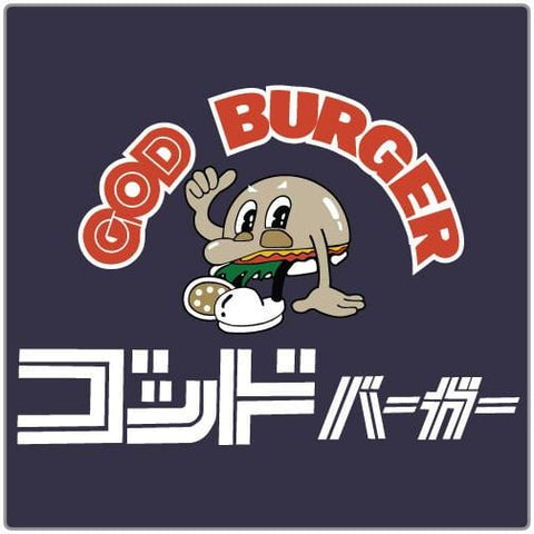 God Burger - T-shirt