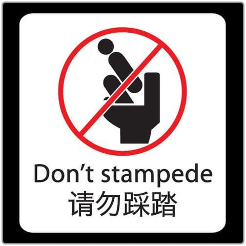 Don't Stampede - T-shirt