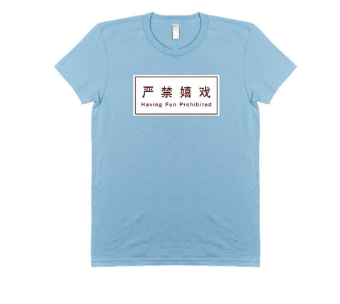 Having Fun Prohibited - Women's Tee