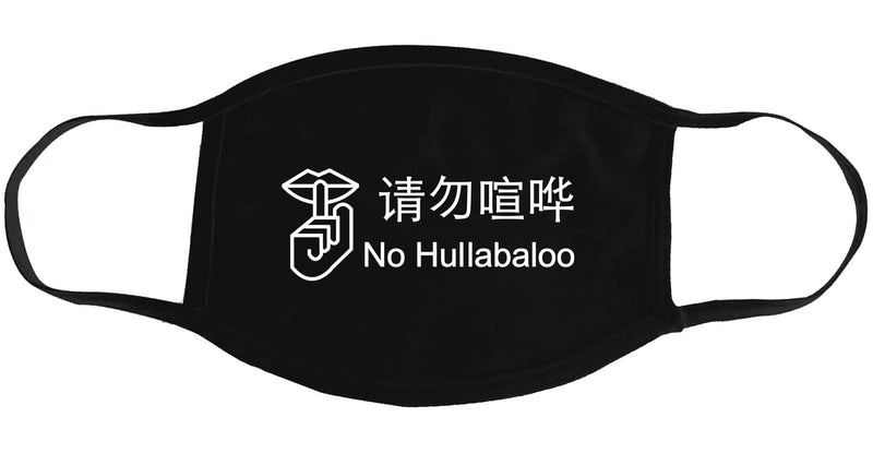 No Hullabaloo - Face Mask