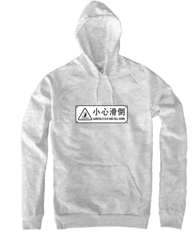 Slip and Fall - Hoodie