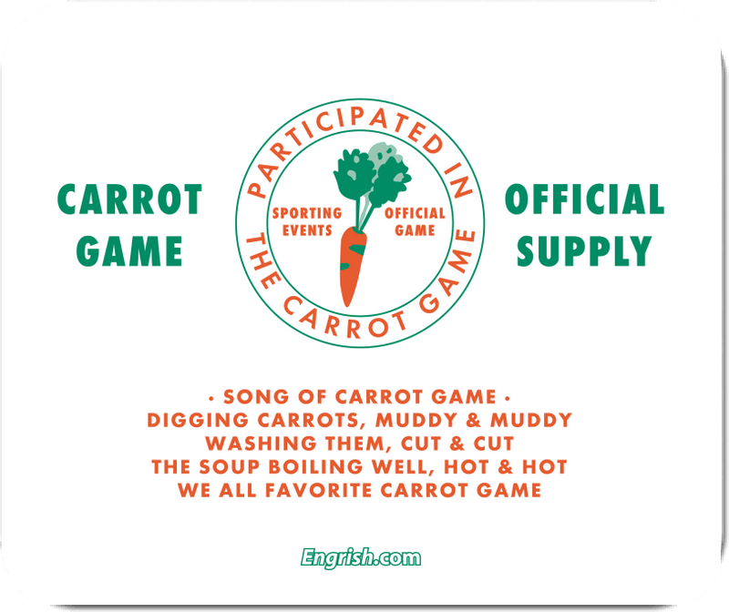 Carrot Game - Mousepad