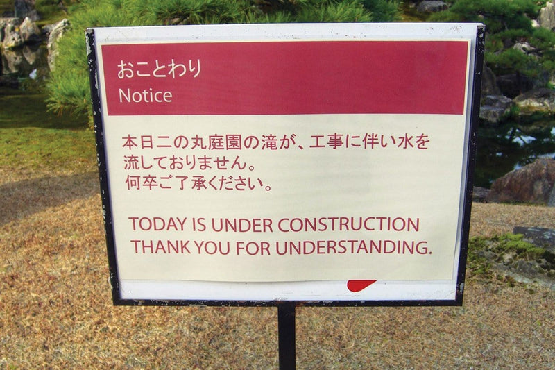 today is under construction poster
