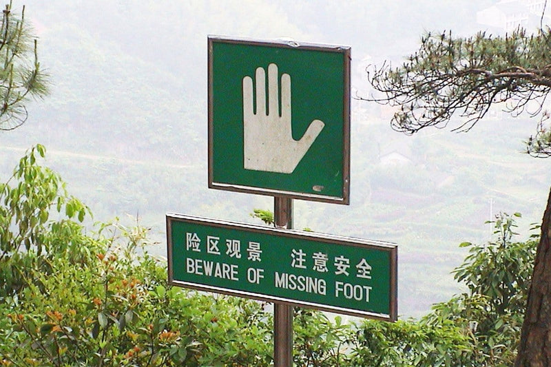 beware of missing foot poster