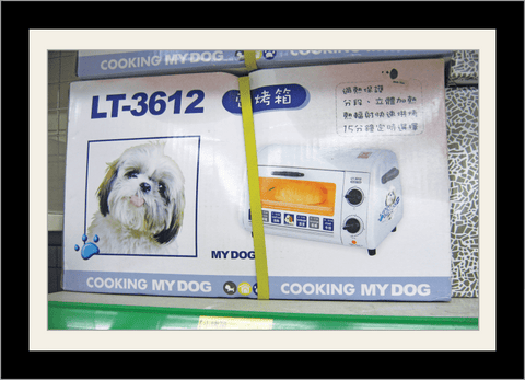 Cooking My Dog - Poster