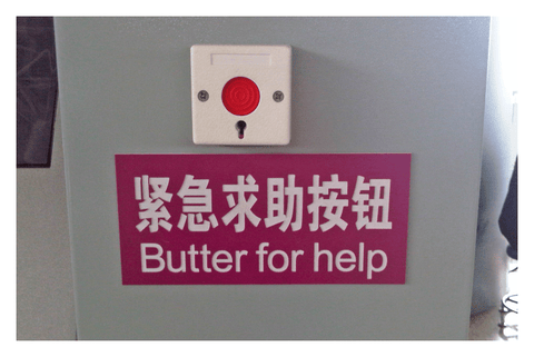 Butter for Help - Poster