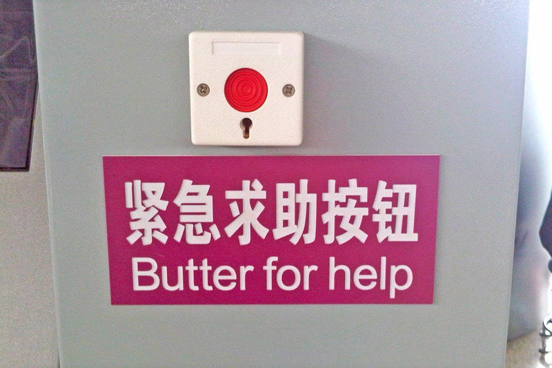 butter for help poster