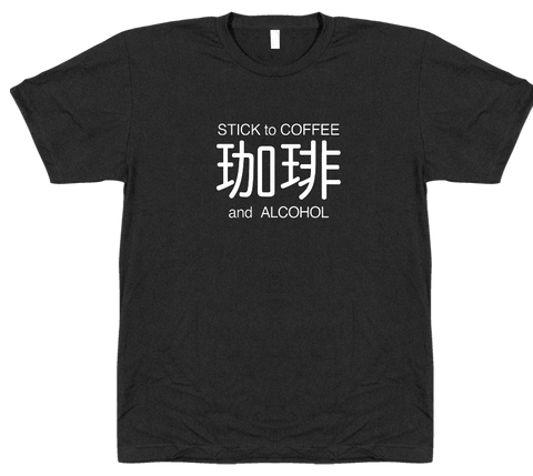Stick to Coffee & Alcohol - T-shirt