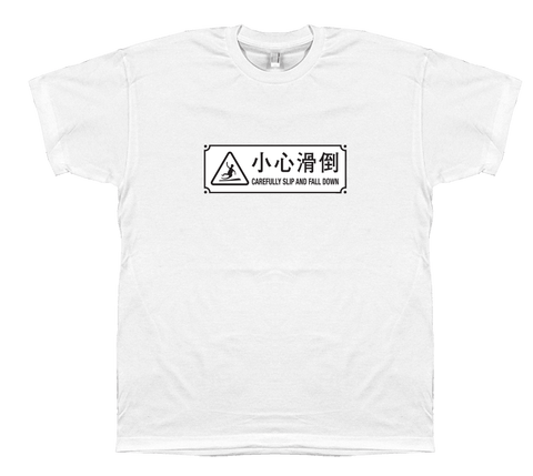 Slip and Fall - T-shirt