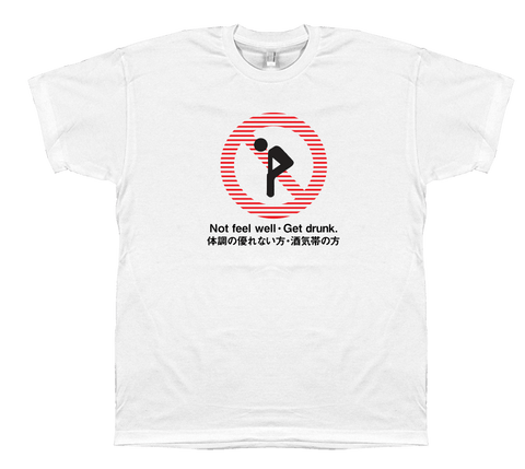 Not Feel Well Get Drunk - T-shirt
