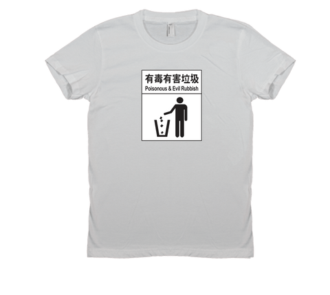 Poisonous & Evil Rubbish - Women's Tee