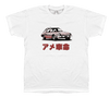 I Only Drive American Cars - T-Shirt