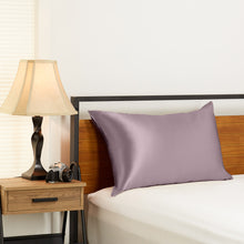 Load image into Gallery viewer, Pillowcase - Plum - Queen