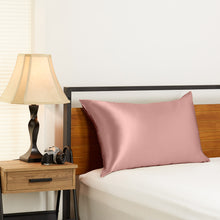 Load image into Gallery viewer, Pillowcase - Rose Gold - Queen