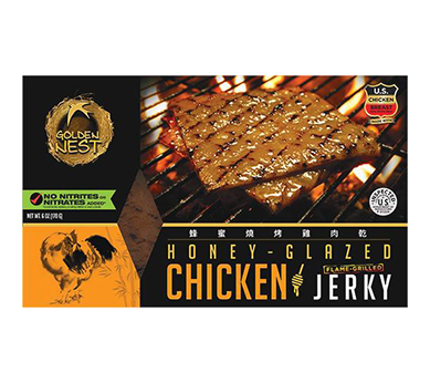 Honey-Glazed Grilled Chicken Jerky Snacks - Box
