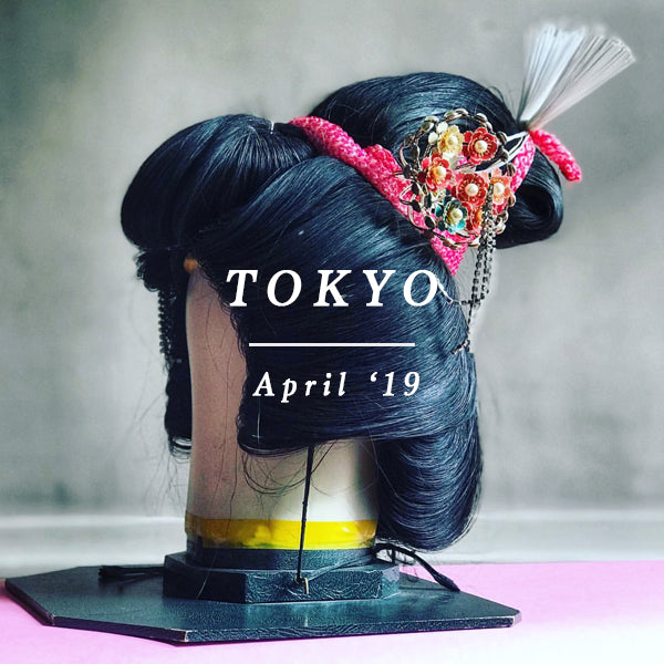 TOKYO EXCURSION  4 - 8 APRIL 2019    SOLD OUT