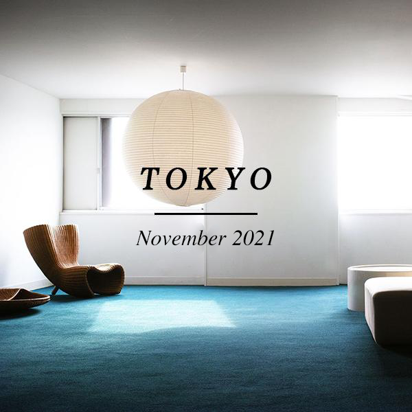 TOKYO EXCURSION - 2021 (NOVEMBER dates to be confirmed. Please email with enquiries)