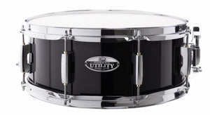 Pearl MUS1465M Maple Modern Utility Snare Drum