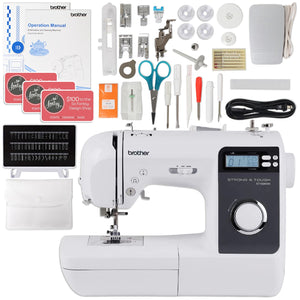 Brother ST150HDH Strong & Tough Sewing Machine Bundle Brother Sewing Bundle Brother