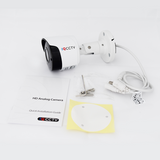 IQCCTV 5MP 4in1 Starlight Bullet Camera<br><small>Model: IQC5000B-W-2</small>