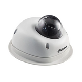 2MP Vandal Micro Dome IP Camera, Starlight, 120dB WDR, Video Analytics<br>(Model: X2C2000M-W)