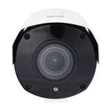 2MP IP Starlight Bullet Camera<br>(Model: X4C2000BV-W)