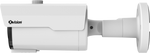 Xvision 5MP IP Starlight Bullet IP Camera<br><small>Model: X4C5000BM-W</small>
