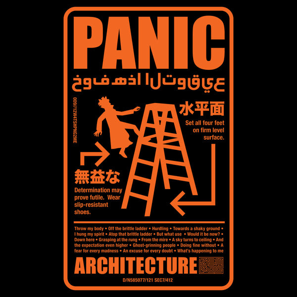 Panic Architecture by Zetroc