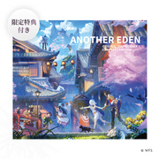「ANOTHER EDEN ORIGINAL SOUNDTRACK3 COMPLETE EDITION」WFStore限定特典付き