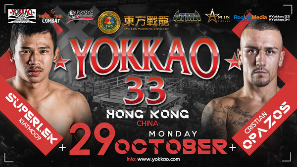 Superlek Joins YOKKAO 33 - 34 For Triple-Headliner Treat