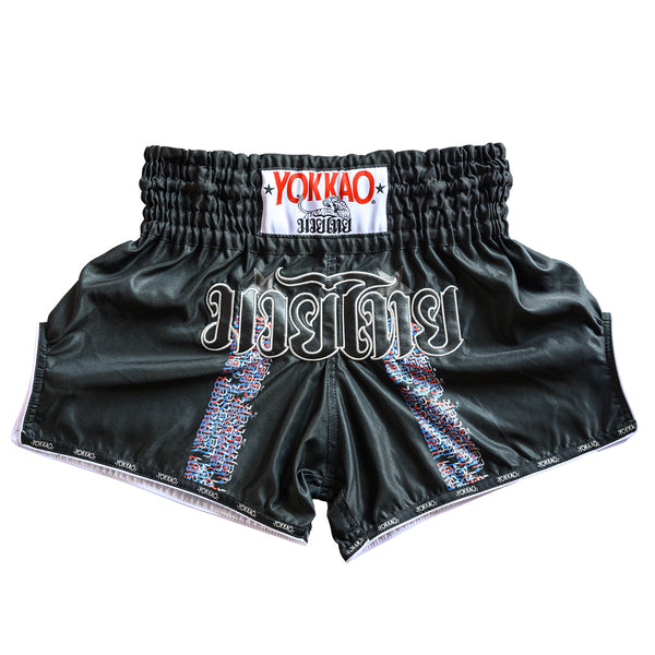 Dedication CarbonFit Shorts - YOKKAO