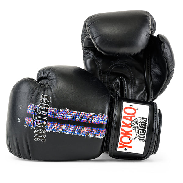 Dedication Boxing Gloves - YOKKAO