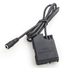 Pegasus Astro DSLR Buddy Battery Coupler