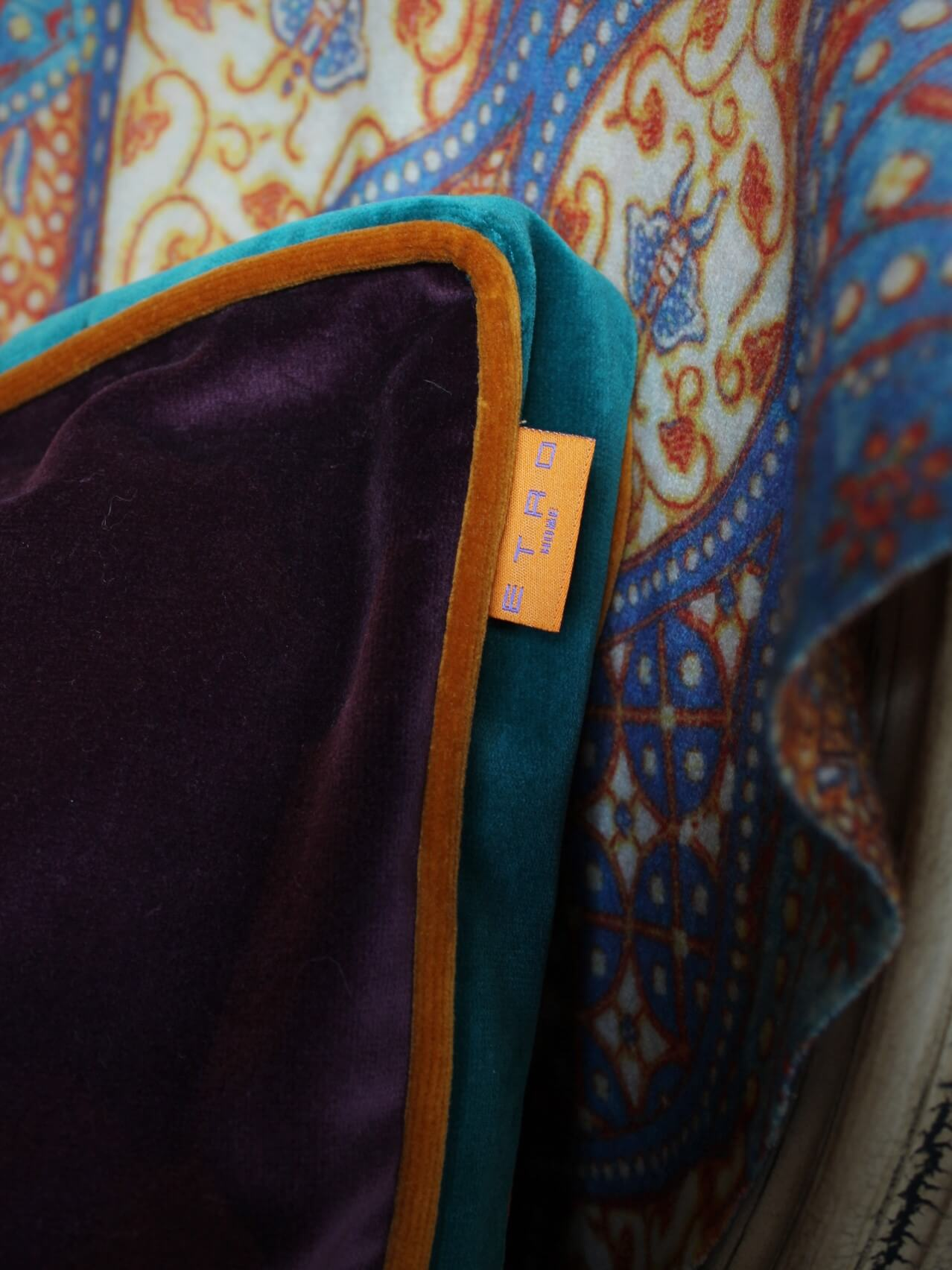 ETRO Purple Velvet Monogrammed Pillow