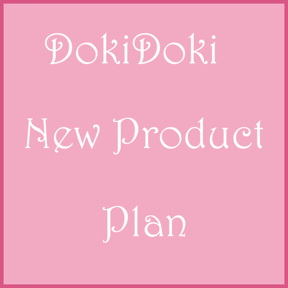New Product Plan
