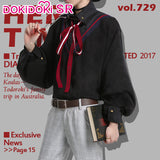 DokiDoki-SR Anime My Hero Academia Cosplay Boku No Hero Academia Midoriya Izuku Cosplay Costume Men Deku Doujin