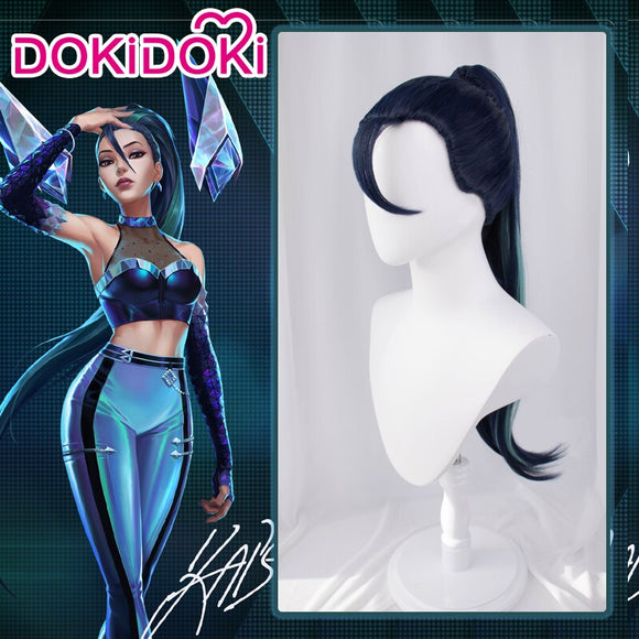 DokiDoki Game League of Legends Cosplay KDA Kaisa Wig Long Dark Blue Pony Tail