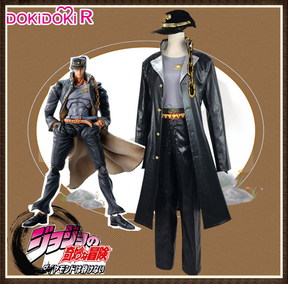 DokiDoki-R Anime JoJo's Bizarre Adventure Cosplay Kujo Jotaro Costume Leather
