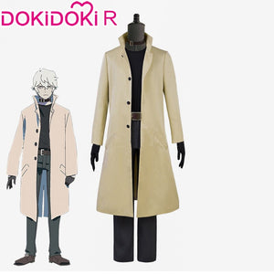 Dokidoki-R Anime BRAND NEW ANIMAL Cosplay Ogami Shirou Costume Men  BNA