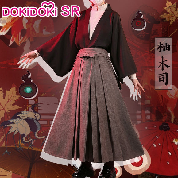 【Ready For Ship】DokiDoki-SR Anime Jibaku Shounen /Toilet Bound Hanako-kun Cosplay Yugi Tsukasa Costume Men