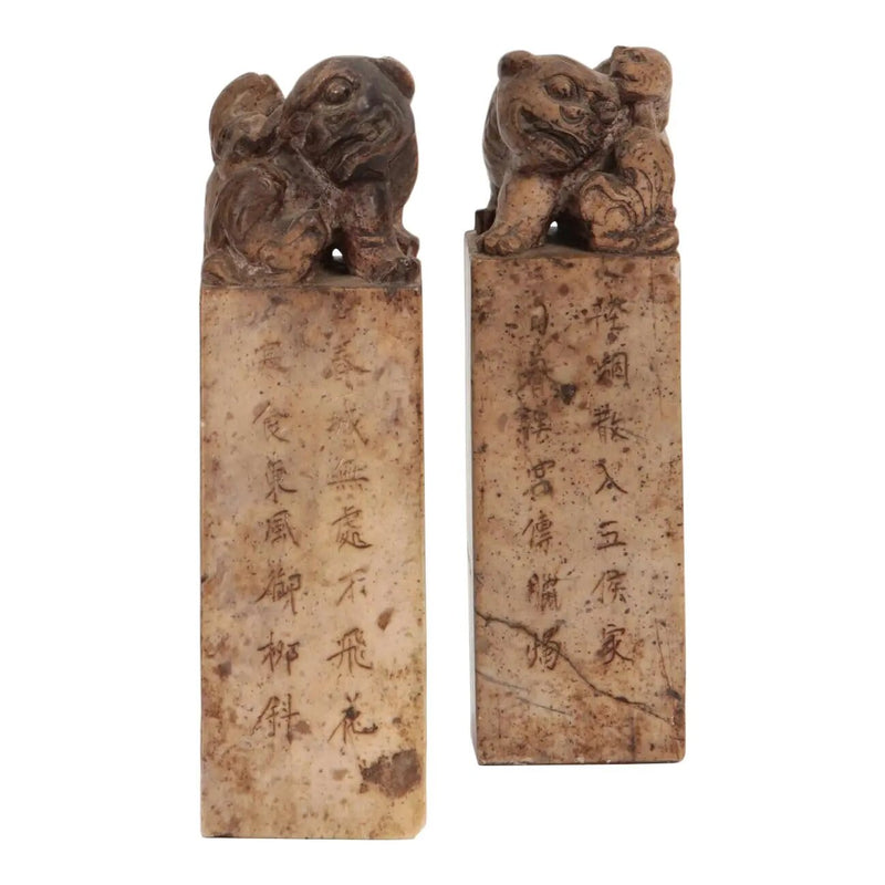 Early 20th Century Chinese Carved Stone Seals - a Pair