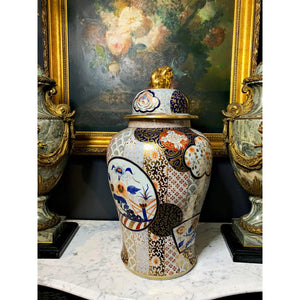 Early 20th Century Dai Nippon Handpainted Ginger Jar
