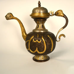 Golden Brown Brass Goglet or Surahi with Urdu Calligraphy  - FOLKBRIDGE.COM | Buy Gifts. Indian Handicrafts. Home Decorations.