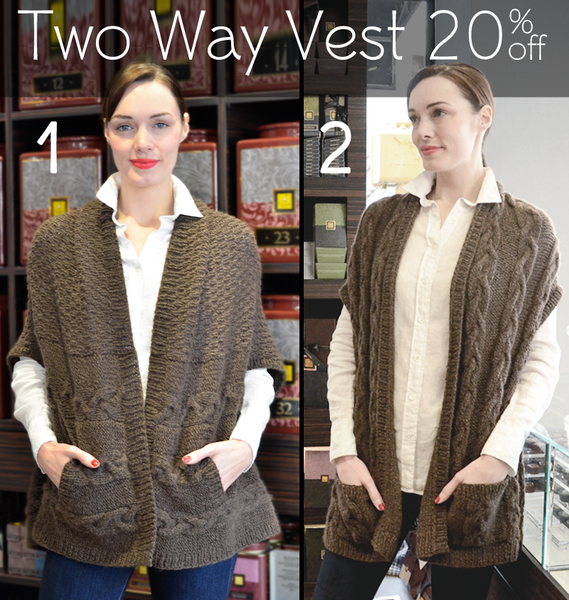 String Yarns Two-Way Vest