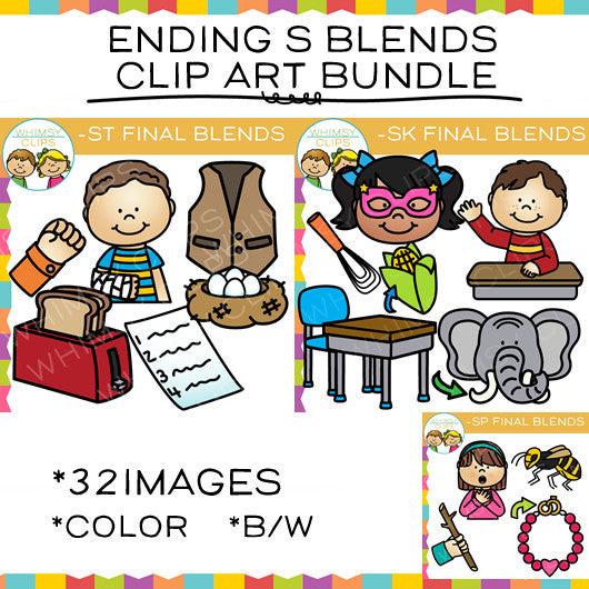Ending S Blends Clip Art Bundle