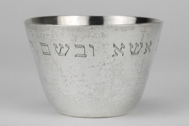 Early 19th Century English Silver Kiddush Cup