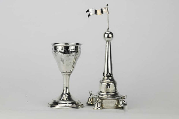 Mid-20th Century English Silver Combined Spice Tower & Kiddush Goblet